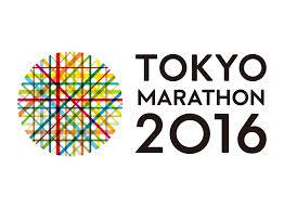 東京マラソン,2016,出場芸能人